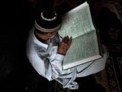 У мусульман начался священный месяц Рамадан фото с сайта bigpicture.ru
