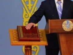 Новости - В Казахстане изменился текст присяги госслужащего Фото Today.kz
