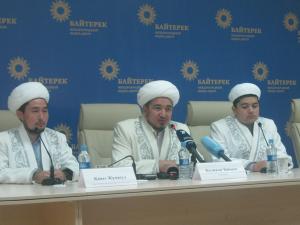 В этом году месяц Рамазан начинается 9 июля Фото с сайта astana.kz
