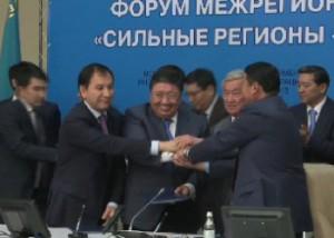 Акимы 4 областей Казахстана договорились о сотрудничестве Фото 24 KZ