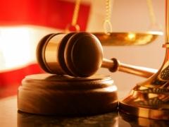 Новости - В Казахстане в судах внедрят электронное наблюдательное производство фото с сайта briantippens.com