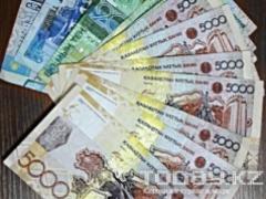 Новости - В Казахстане не планируется вводить «материнский капитал» фото today.kz