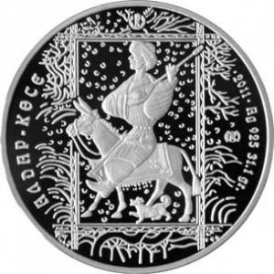 Нацбанк выпустил памятные монеты из серии «Сказки народа Казахстана» Фото с сайта vk.com