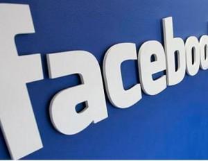 В Казахстане ограничен доступ к Facebook Фото YK-news.kz