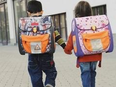Минобразования призывает казахстанцев помочь детям из малообеспеченных семей собраться в школу фото с сайта medcentr.org