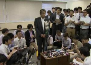 Новости - Японские компании просят возобновить работу 10 атомных реакторов Фото 24.kz