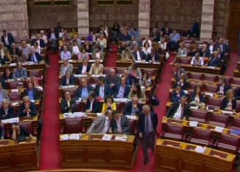 Афинам будет выделен кредит на 6,8 миллардов евро Фото 24.kz