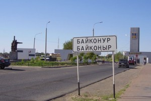 Новости - Жители Байконура остались без хлеба Фото с сайта dknews.kz
