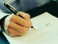 Казахстан и Турция подписали соглашение о передаче осужденных лиц фото с сайта dvinainform.ru