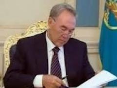 Назарбаев подписал ряд законов фото с сайта rambler.kz
