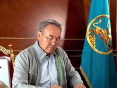 В Астане презентовали новые книги президента Назарбаева Фото с сайта personal.akorda.kz