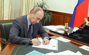 Путин запретил гей-пропаганду среди детей Фото с сайта gorod48.ru