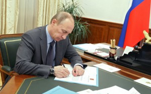 Новости - Путин запретил гей-пропаганду среди детей Фото с сайта gorod48.ru