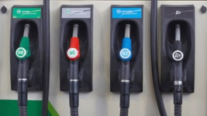 Производство бензина в Казахстане в I полугодии снизилось на 15,6% - до 1,262 млн тонн Фото newskaz.ru