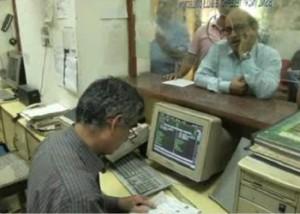 Телеграф Индии прекращает свою работу Фото 24.kz