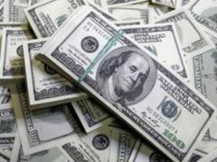 Госдолг США перед Казахстаном составляет более 28 млрд. долларов фото с сайта megapressa.ru