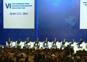Астана готовится к проведению очередного международного мероприятия Фото 24.kz