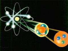 Новости - В 2014 году Астана станет мировой столицей физики фото с сайта e-science.ru