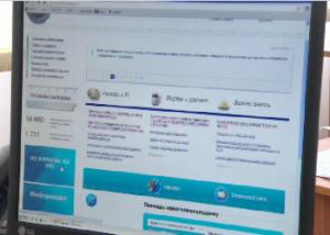 Астанчане теперь могут получить налоговые уведомления в режиме онлайн Фото 24.kz