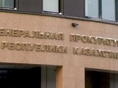 Новости - Генпрокуратура Казахстана проверяет факт отправки российских школьников в мусульманские лагеря Фото с сайта thenews.kz