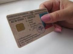 Казахстанцы теперь могут получить новые водительские права через Интернет фото с сайта yk-news.kz