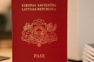 Новости - Суд обязал латвийца назвать ребенка Марксом Фото: www.leta.lv