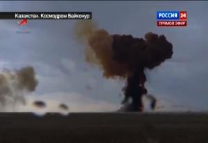 "На Байконуре взорвалась ракета ""Протон-М"" Взрыв ракеты-носителя ""Протон-М"", фото с сайта youtube.com"