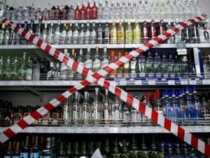 Полицейские Актобе борются с продажей алкоголя по ночам alkogol
