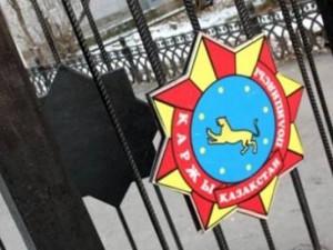 В финполиции ЗКО прошел день открытых дверей Иллюстративное фото с сайта www.news.mail.ru