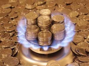 В Актобе газ подорожал из-за роста цен на транспортировку  Иллюстративное фото с сайта www.pda.segodnya.ua