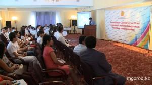 В Атырау откроют производство оросительных систем innovacia-molodej1
