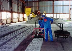В Атырау на проекты по Карте индустриализации потратят 9 млрд тенге Иллюстративное фото с сайта www.garantbud.com.ua