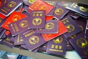 В Актобе арестовали 17 китайцев Китайские паспорта. Иллюстративное фото