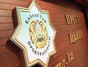 Прокуратура проводит антикоррупционный опрос  Иллюстративное фото с сайта с www.news.nur.kz