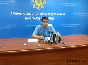 Прокуратура Атырау прокомментировала ситуацию на острове «D» prokuratura2