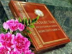Казахстанцы будут отмечать День конституции 30 и 31 августа фото с сайта jodis.kz