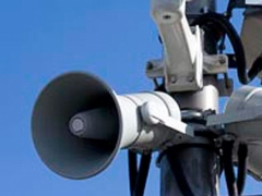 В Казахстане приняты правила оповещения об угрозе теракта фото с сайта newsru.com
