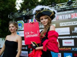 Новости - В Алматы пройдет вечеринка против запрета аэрографии Фото auto.lafa.kz