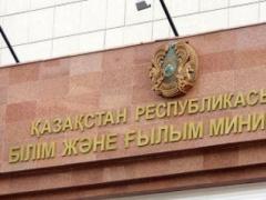 Новости - В Казахстане признали неэффективными 93 научно-исследовательских проекта фото с сайта news.headline.kz