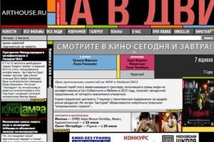 Мосгорсуд отказался рассматривать первую жалобу по антипиратскому закону Сайт «Кино без границ»