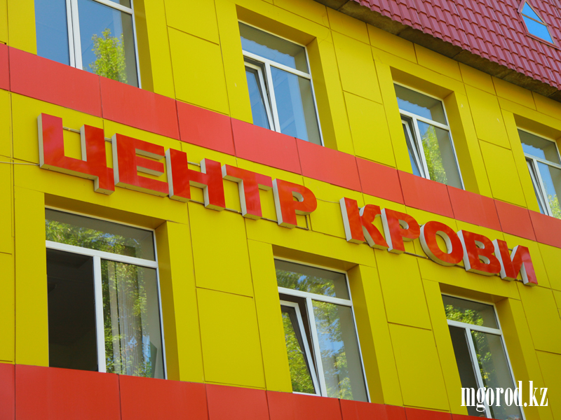 Новости Уральск - В Уральске дорожные полицейские сдали кровь  16