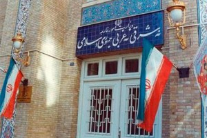 В Иране появится первая женщина-посол Министерство иностранных дел Ирана Фото: официальный сайт
