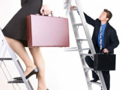 В Казахстане 40% работников завидуют повышению коллег по службе фото с сайта vecher.kz