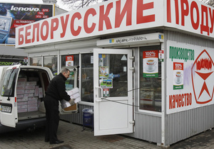 «Союзмолоко» призвало ограничить поставки молочной продукции из Белоруссии Фото korrespondent.net