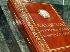 Новости - Казахстан отмечает День Конституции фото с сайта alternativakz.com