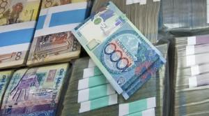 В Казахстане создан Единый накопительный пенсионный фонд Фото news.mail.ru