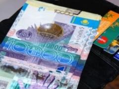 Новости - Среднемесячная зарплата казахстанцев в июле составила 112 792 тенге фото с сайта mln.kz
