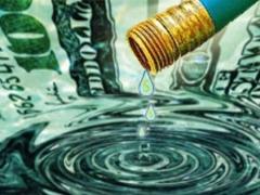 В Казахстане до конца года продлили запрет на экспорт некоторых нефтепродуктов фото с сайта vesti.kz