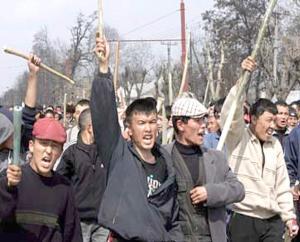 Новости - Курортный бунт Фото express-k