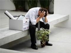 Новости - Уровень безработицы в июле достиг 5,2% фото с сайта www.kultu-rolog.ru
